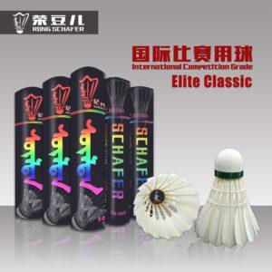 RS Elite Classic